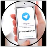 کانال تلگرام ماشین سازی توان صنعت - دستگاه پرکن مایعات غلیظ و رقیق - تری بلوک - شیرینگ پک - پر کن دوغ سس آب معدنی ماست و لبنیات گلاب
